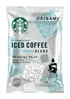 スターバックス オリガミ® パーソナルドリップ® コーヒー アイスコーヒー ブレンド