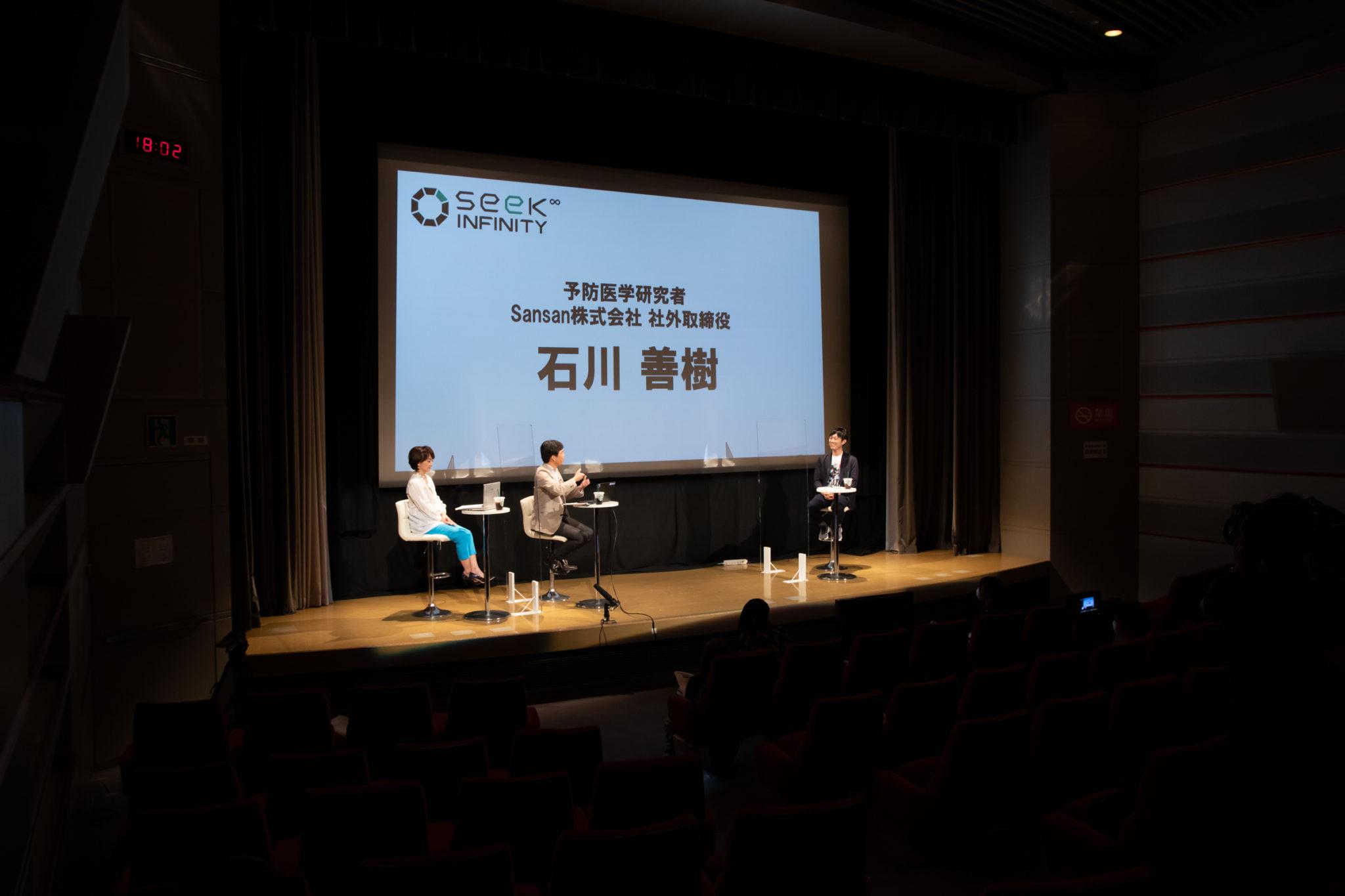 石川善樹と考える「名刺」の問題点。どうすればビジネスは進化する?<アイデアを生む方程式(前編)>